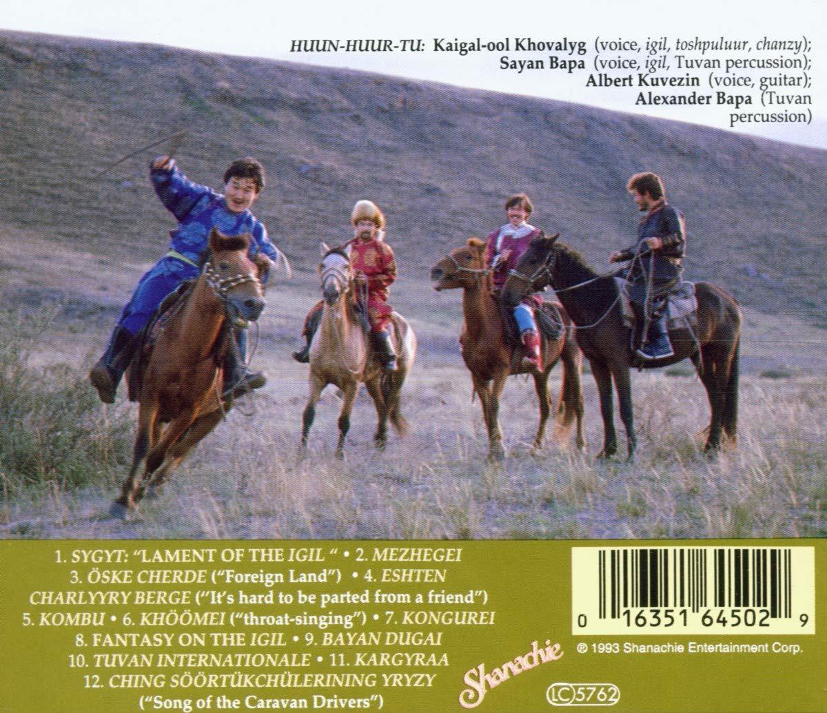Задні бок вокладкі першага альбома Huun-Huur-Tu (1993 год). Міжнародны маркетынг нацыянальнага каларыту.